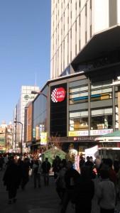 浅草の新名所? まるごとニッポン